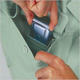 自重堂 80600 綿100%ジャンパー 右胸 携帯電話収納ポケット