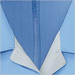 自重堂 84300 [春夏用]エコ低発塵製品制電長袖ブルゾン(JIS T8118適合) 縫製仕様(低発塵仕様)