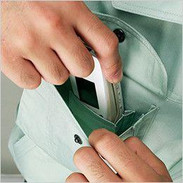 自重堂 84504 長袖シャツ 携帯電話収納ポケット