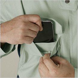 自重堂 86400 [春夏用]難燃長袖ブルゾン 携帯電話収納ポケット