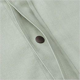 自重堂 86404 [春夏用]ブレバノプラスツイル難燃長袖シャツ 比翼付き隠しドットボタン