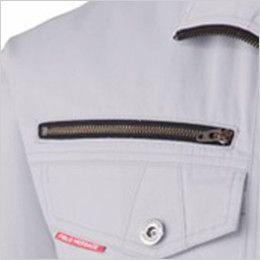 自重堂 87050  [春夏用]空調服 綿100% 長袖ブルゾン ファスナーポケット付き