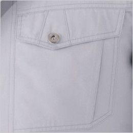 自重堂 87050  [春夏用]空調服 綿100% 長袖ブルゾン フラップポケット付き