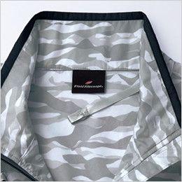 自重堂 87060 [春夏用]空調服 迷彩 長袖ジャケット ポリ100% 調整ヒモ