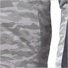 自重堂 87060 [春夏用]空調服 迷彩 長袖ジャケット ポリ100% ポケット