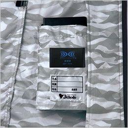 自重堂 87060 [春夏用]空調服 迷彩 長袖ジャケット ポリ100% バッテリー専用ポケット