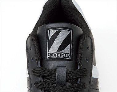 自重堂Z-DRAGON S3171 男女兼用セーフティシューズ 樹脂先芯 ブランドネーム