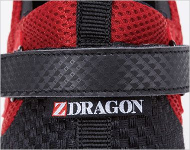 自重堂Z-DRAGON S3187 セーフティーシューズ スリッポン 樹脂先芯 ブランドネーム