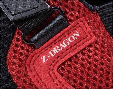 自重堂Z-DRAGON S3187 セーフティーシューズ スリッポン 樹脂先芯 サイド部分ブランドロゴプリント