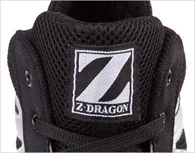 自重堂Z-DRAGON S7183 耐滑セーフティシューズ(ミドルカット) スチール先芯  ブランドネーム