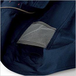 258601SET クロダルマ エアーセンサー 長袖ジャンパー 背中から首廻りを効率よく涼しくできる伸縮メッシュ