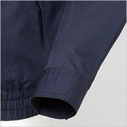 258601SET クロダルマ エアーセンサー 長袖ジャンパー 腕全体に風を送るゆったり袖