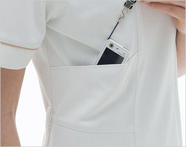 LH6272 ナガイレーベン(nagaileben) ビーズベリー チュニック半袖(女性用) PHSポケット