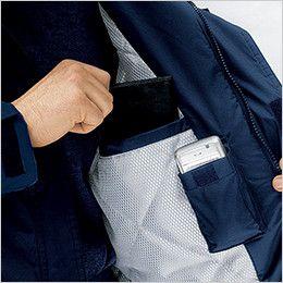 2806 桑和 防水防寒コート 内ポケット