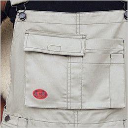 29014 桑和 サロペット ポケット