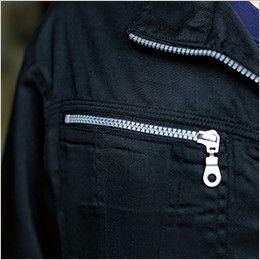 9900 桑和 つなぎ 続服 ファスナーポケット