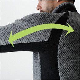 4236 TS DESIGN マイクロファーロングスリーブジャケット(男女兼用) ストレッチ(両脇・袖・背中)