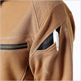51055 TS DESIGN ワークニットショートポロシャツ(男女兼用) マルチスリーブポケット仕様+TSデザインロゴ刺繍入り