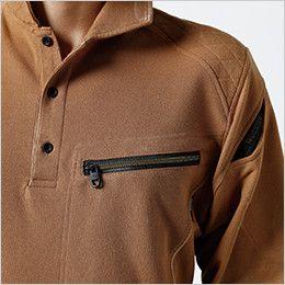 51055 TS DESIGN ワークニットショートポロシャツ(男女兼用) ファスナーポケットTSデザインオリジナルスライダー