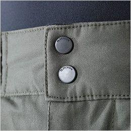 5122 TS DESIGN ライトウォームパンツ(男女兼用) TSデザインオリジナルドットボタン