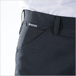 8104 TS DESIGN AIR ACTIVE [春夏用]メンズカーゴパンツ(男性用) コインポケット