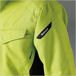 8116 TS DESIGN 製品制電アクティブ長袖ジャケット(JIS T8118適合)(男女兼用) マルチスリーブポケット