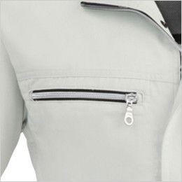 ジーベック 1254 [春夏用]スムーズアップ長袖ブルゾン メッキファスナーにはシリコンスライダーを使用