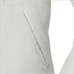 ジーベック 1254 [春夏用]スムーズアップ長袖ブルゾン ポケット付き