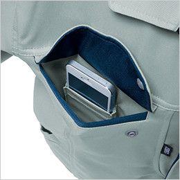 ジーベック 1552 [春夏用]クレスタ21半袖シャツ(男女兼用) 二重構造ポケット