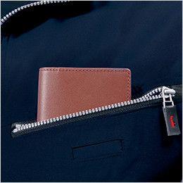 ジーベック 1664 [春夏用]カラーライダース長袖ブルゾン 深さ18cmの胸ポケット