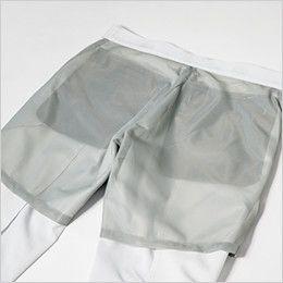 ジーベック 1819 [春夏用]カラーストレッチレディースパンツ(女性用) 22シルバーグレーには、透けにくい裏地付き