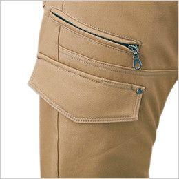 ジーベック 210 綿100%防寒パンツ ファスナーポケット