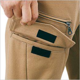 ジーベック 210 綿100%防寒パンツ マジックテープ仕様のフラップ