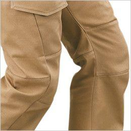 ジーベック 210 綿100%防寒パンツ 立体カッティング