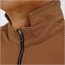 ジーベック 2274 [春夏用]現場服ストレッチ長袖ブルゾン フルジップアップの衿ファスナー