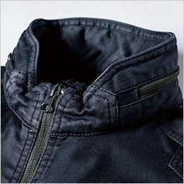 ジーベック 2280 現場服ストレッチブルゾン フルハーネス対応 あごの当たりにくい衿形状