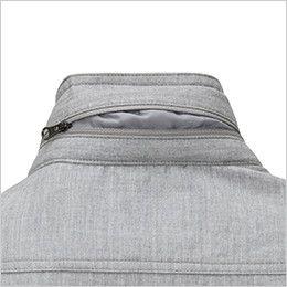 ジーベック 2294 [春夏用]現場服ストレッチ長袖ブルゾン フルハーネス対応 インフード仕様の衿ファスナー