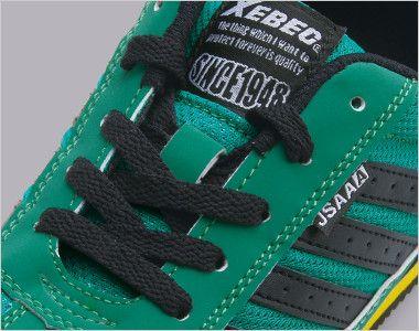 ジーベック 85127 セフティシューズ スチール先芯 靴ひも収納後結んだ靴ひもを簡単に収納でき、靴ひものひっかかりやゆるみを防止する「ひもポケ?」を装備。
