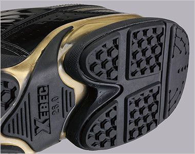 ジーベック 85131 プレミアムセフティシューズ 耐油ゴム底 樹脂先芯 足のアーチを支える強度の高いTPU素材を使用。かかとを支え、横ブレを防ぎ、歩行を安定させます。