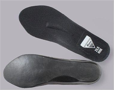 ジーベック 85140 耐滑セフティシューズ 樹脂先芯 足のアーチを考慮した立体構造のインソールを採用。抜群のフィット感で足の疲れを軽減。
