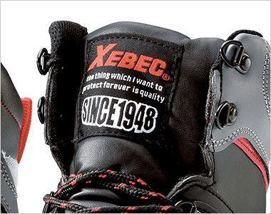 ジーベック 85205 ブーツタイプセフティシューズ 樹脂先芯 ブランドロゴ