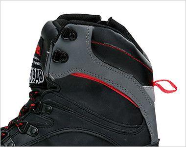 ジーベック 85205 ブーツタイプセフティシューズ 樹脂先芯 ウレタンフォームのクッション入りでソフトな足当たりです。