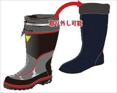 ジーベック 85781 防寒長靴[先芯無し] インナーは保温力抜群のウレタン使用。二重構造で取り外しでき汚れても洗濯できます。