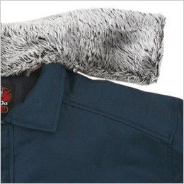 ジーベック 882 襟ボアで暖かい防寒ブルゾン 衿ボア取り外し可能