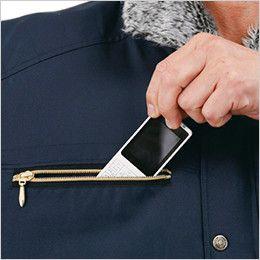 ジーベック 882 襟ボアで暖かい防寒ブルゾン 右胸 携帯電話収納ポケット