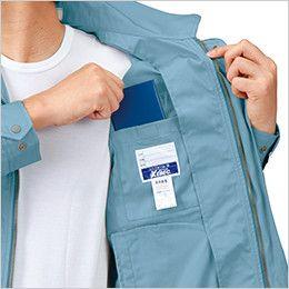 ジーベック 9291 [春夏用]PETボトルリサイクリーン半袖ブルゾン 内ポケット