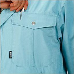 ジーベック 9920 [春夏用]半袖シャツ ペン差し付き