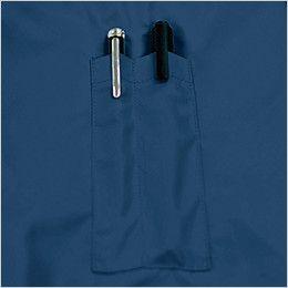 KU90470SET [春夏用]空調服セット 帯電防止長袖ブルゾン ペン差し付