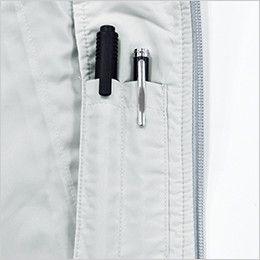 KU90510 [春夏用]空調服 長袖ブルゾン ポリ100% ペン差し付
