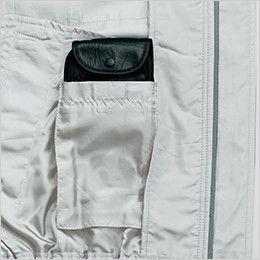 KU90510 [春夏用]空調服 長袖ブルゾン ポリ100% バッテリー専用ポケット
